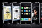 iPhone欲しいなぁ〜。