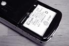 携帯電話の電池カバー。