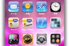 iPod touchとSummerBoard。