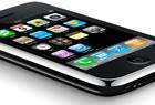 3G iPhoneはおあずけ。