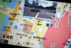 F906iとモバイルGoogle Map。